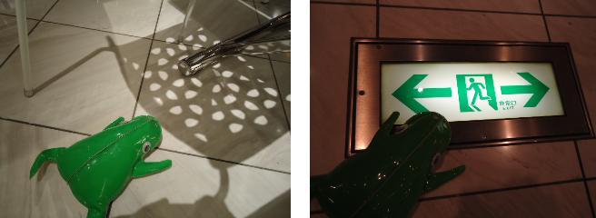 椅子の影.jpg